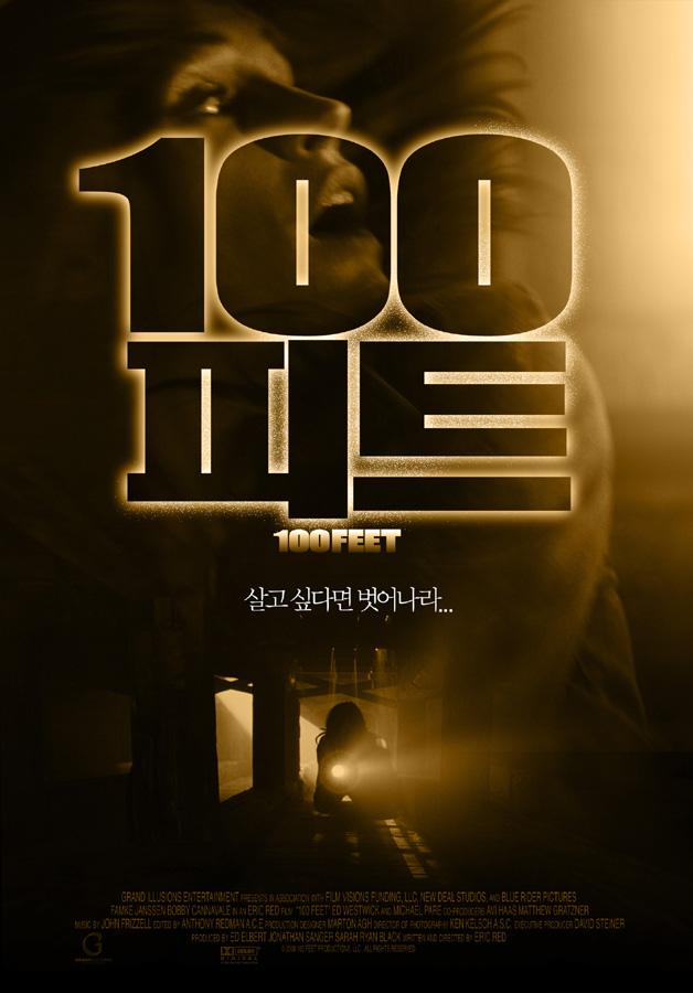 100 сериал смотреть